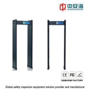 200 Level Sensitivityの複数のLaunch Reception Subway Security DIGITAL Metal Detector