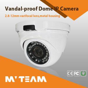 Vandaloproof Vari焦点2.8-12mmレンズのドームのカメラはとのIR切れた(MVT-AH23)