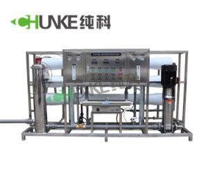 De Zuiverende Apparatuur Van uitstekende kwaliteit van het Water van Guangzhou