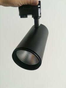 12W Preto Branco LED SABUGO via luz com 2/3/4 Fios Via Urbano de iluminação para lojas, Galeria de Arte