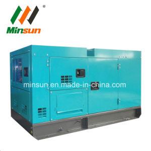 Yuchai silencieux Power Plant générateur 60 Kw