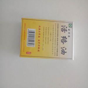 Boîte automatique Machine d'emballage des médicaments Film