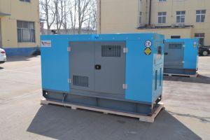 판매에 Supersilent 유형 120kv 발전기
