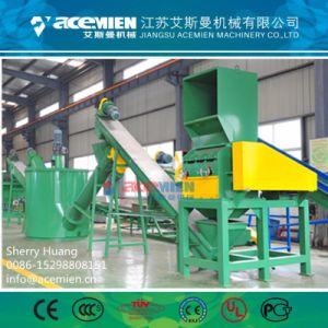 Отходы электрического пластиковые Дробильная установка по утилизации Acemien трубопровода расширительного бачка