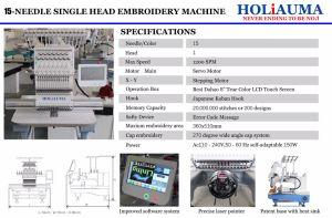 1/2/4/6/8枚のヘッド平たい箱か帽子またはTシャツまたは終了する衣服のマルチ目的によって使用されるコンピュータの刺繍Machine2016新しいデザインおよびベストセラーのコンピュータ化された刺繍