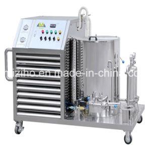 熱い販売! ! ! 香水の冷却の化学薬品混合装置