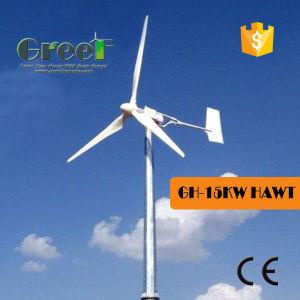 판매를 위한 15kw 수평한 축선 전기 생성 풍차