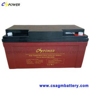 Cspower SMF VRLAの深いサイクルのゲル電池12V 70ah
