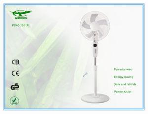 ホーム機器のための熱いSalingのリモート・コントロール5つの葉の白い床の立場のファン
