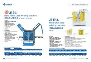 ナイロンタフタの衣類の洗浄取扱表示ラベル(JR-1241)のためのFlexoのラベルの印字機