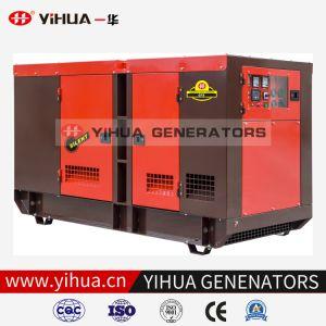 La Chine usine Groupe électrogène de puissance 100 kVA Groupe électrogène Diesel