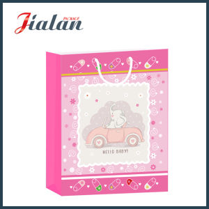 2018 Nouveau design de mode bébé Emballage de cadeau Shopping Les sacs en papier