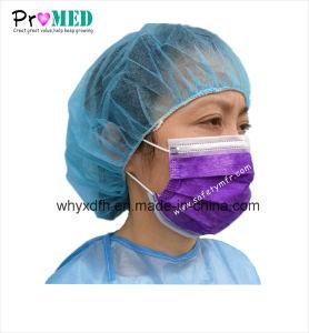 ISO13485によって特色にされる物質的な極度の柔らかい外科手術用マスク