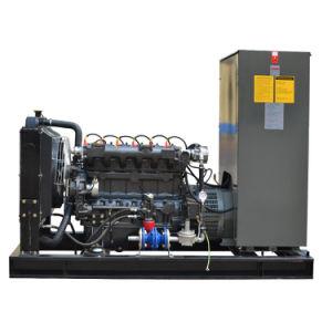 Raffreddato ad acqua/potere/diesel elettrico/industriale del generatore 50 KVA