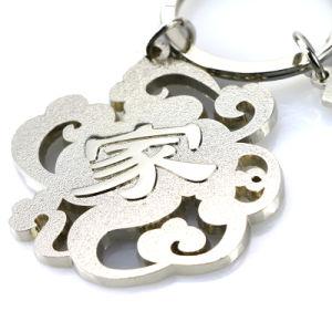 カスタム亜鉛合金の銀の方法デザイン金属のキーホルダー