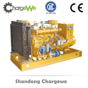 10-2500kVA gerador de gás de emergência definido com o ISO Certificaton Abrir em silêncio