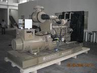 Marcação&ISO Aprovação Atj Cummins38-G5 1000kVA gerador eléctrico do grupo gerador diesel