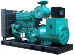 Motor Cummins 6CT 150kVA gerador (120kW, tipo de silencioso)
