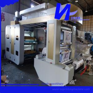 Пленка Flexo печатной машины тип стека