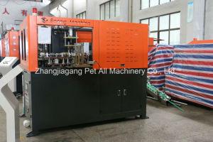 0.5Lペットプラスチックびんの吹く機械(PET-08A)