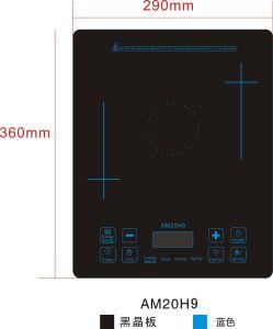 Großgeräte Eh887a Elektroherd Mit 4 Kochplatte Mit Backofen