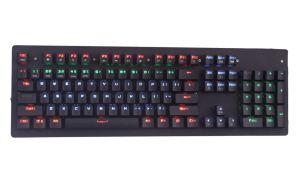 Механические узлы и агрегаты игры Механические узлы и агрегаты с большими клавиатуры стороны поддержку металлов, Механические узлы и агрегаты для клавиатуры