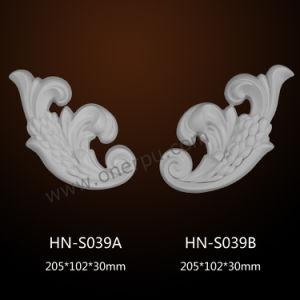 PUのアップリケPUの装飾ポリウレタン上張りHnS039A&B
