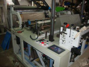 ヒートシールするおよび機械を作る冷たい切断の平野袋