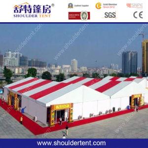 خيمة كبيرة لأنّ حزب ([سد-ت0092])