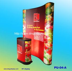 3X2によっては現れるPVC印刷(PU-04-A)を用いる表示が