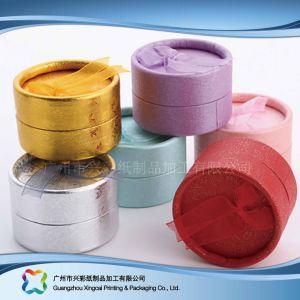 Luxuxpapierverpackengefäß-Geschenk-Schmucksache-Ring-Verpackungs-Kasten (xc-ptp-020)