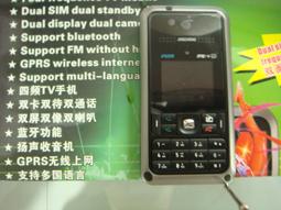 Jc666s Telefoons