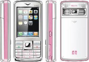 Mobiel GSM (ks-EW701A)