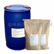 Chloride van de Choline van 75% het Vloeibare
