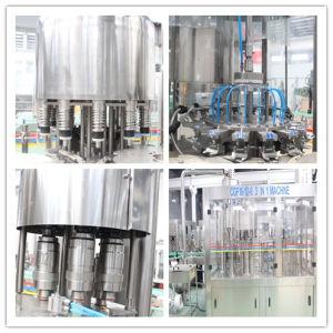 Wanjinの機械装置液体水充填機のシーリング機械キャッピング機械