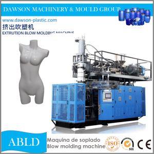 120L пластиковых моделей презентационный манекен накопления экструзии удар машины литьевого формования