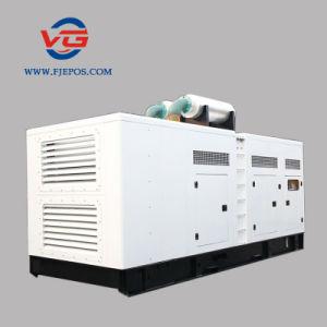 水によって冷却される力80kw 100kVA無声ディーゼルGenset