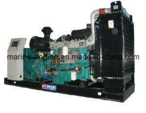 24квт-120квт Yuchai морских дизельных двигателей для генераторных установок с CCS