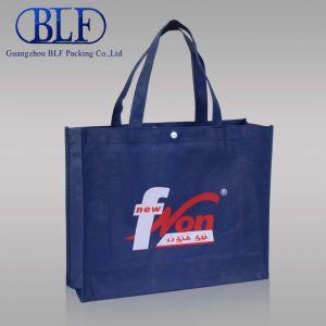 Рекламные материалы не тканый мешок (BLF-NW007)
