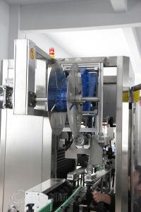 自動ペットびんの収縮の袖の分類機械製造業者