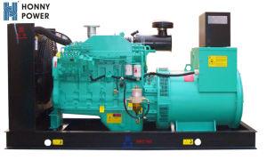 50Hz Cummins Engine Silent Diesel 150kVA Silent Generator