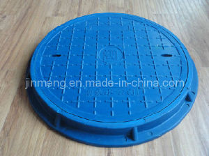 BS EN124 SMC Round Manhole Cover (カバーdia 600mm)
