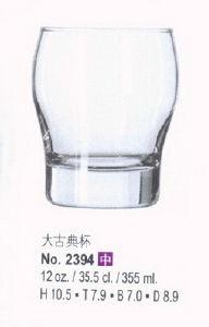 Zylinderförmiger Whisky-Glascup (2394)