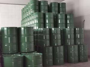 China miel para Pharma, miel pura, el chino Polyflora miel