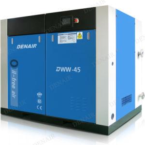 8bar tipo seco libre de aceite del compresor de aire de tornillo rotativo silencioso