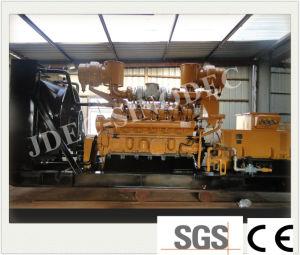 Новая энергия синтетического газа генераторной установки (1000KW)