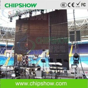 Chipshow 24m2 Sports P16 Affichage LED de plein air au Venezuela