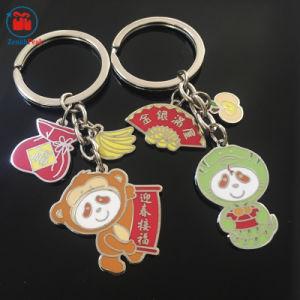 中国のスプリング・フェスティバルのギフトKeychain