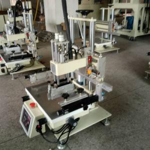 Petit écran de l'imprimante Impression automatique