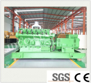 セリウムの公認の小さい煙道の電気発電機のSyngasの発電機セット(100KW)
